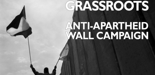 On May 8,2012 the Israeli Occupation Forces raided the Stop the Wall office in Ramallah. This is not the first attack this office has seen. In 2009 two of the […]