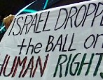 FOR IMMEDIATE RELEASE October 16, 2012 ANTI-APARTHEID PROTESTORS EJECTED AND ASSAULTED AT TIMBERWOLVES EXHIBITION GAME AGAINST ISRAELI TEAM [Minneapolis] Following in the footsteps of the sports boycott of South Africa […]
