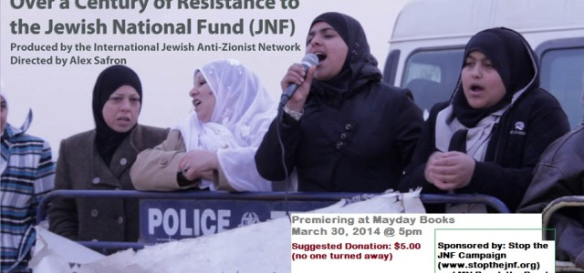 Minneapolis, MN, March 30, 2014, 5:00 pm at Mayday Books, 301 Cedar Avenue In 1976, in response to a non-violent demonstration against announced Israeli appropriation of Palestinian land, Israel's army […]